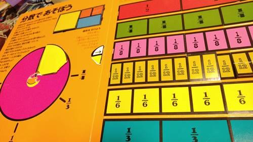 さわって学べる算数図鑑