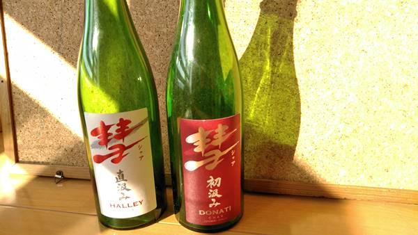 シャアの日本酒の口コミと感想!うちのパパが飲んだ【赤い彗星】長野の酒の味は?