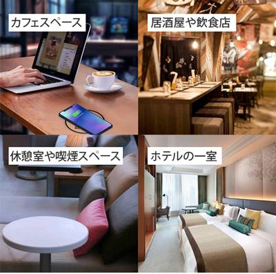 次世代型ワイヤレス充電器【zepan】とは?性能は?