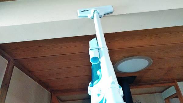 マキタコードレス掃除機で天井掃除