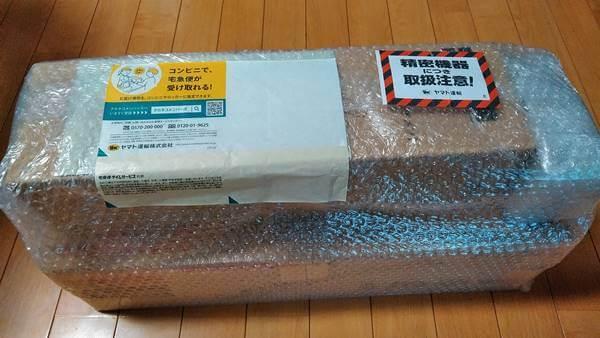 マキタのコードレス掃除機CL107FDSHWを楽天で購入!