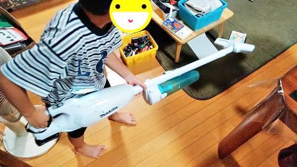 マキタコードレス掃除機は子供も使いやすい