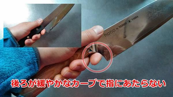 恵比寿刃のhana包丁の刃の後ろ部分