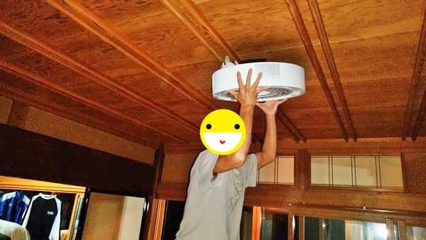 ポップインアラジンを天井に取り付け(格子天井)