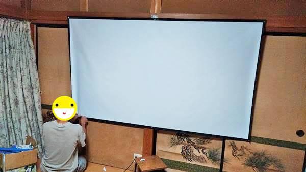 ポップインアラジン用スクリーン