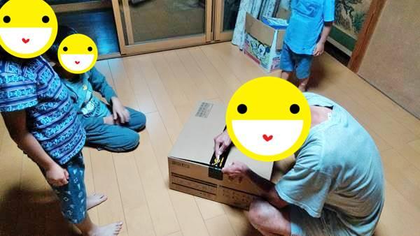 ポップインアラジン体験レビュー(準備編)