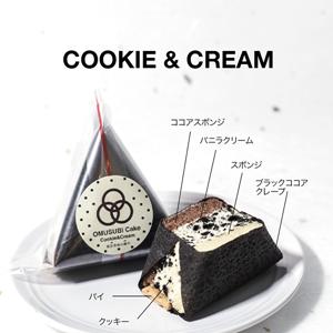 おむすびケーキ中身