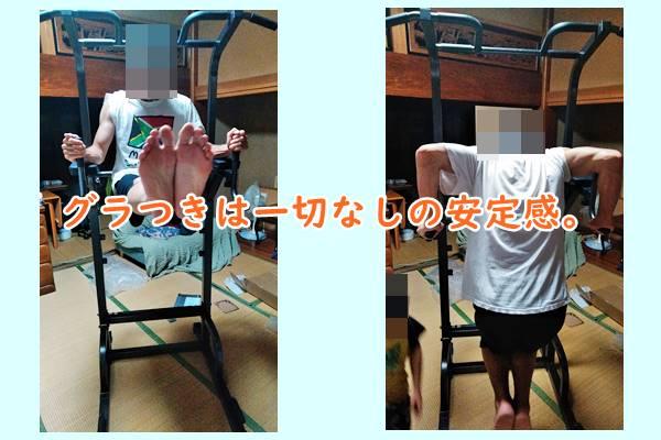 BARWINGぶら下がり健康器 (懸垂マシン)