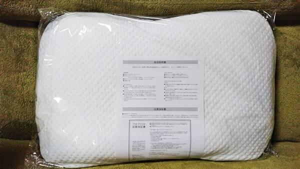The Pillow枕