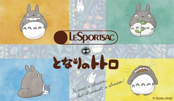 LeSportsacレスポートサックのトトロ柄はどこで買える?購入先はどこ?