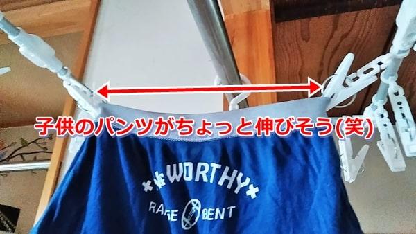 洗濯ハンガーピンチの間隔 (3)