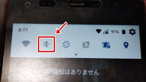 Bluetoothスピーカー接続