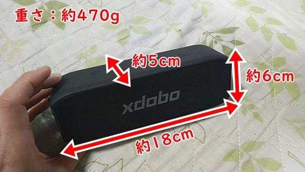xdoboBluetoothスピーカー20W防水 (サイズ・重さ)