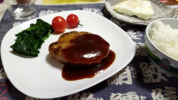 肉のカワグチ黄金比ハンバーグ